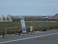 Dscn6243
